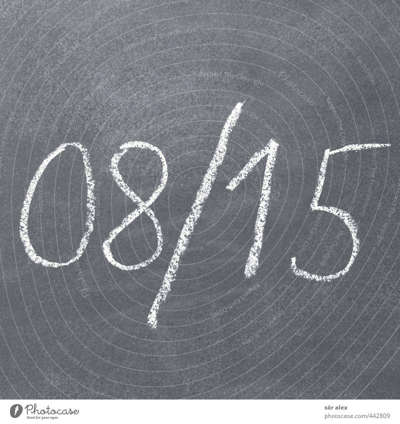 ganz normal Kindergarten Schule lernen Schüler Berufsausbildung Studium Arbeit & Erwerbstätigkeit Büroarbeit Wirtschaft Karriere Kreidezeichnung Tafel Zeichen