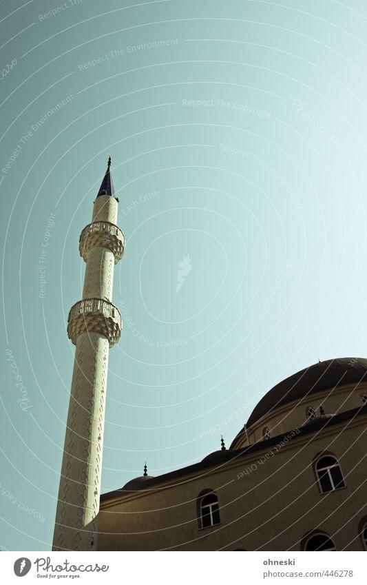 Moschee Bauwerk Gebäude Architektur Glaube Religion & Glaube Islam Farbfoto Gedeckte Farben Außenaufnahme Morgendämmerung Kontrast Sonnenlicht Froschperspektive