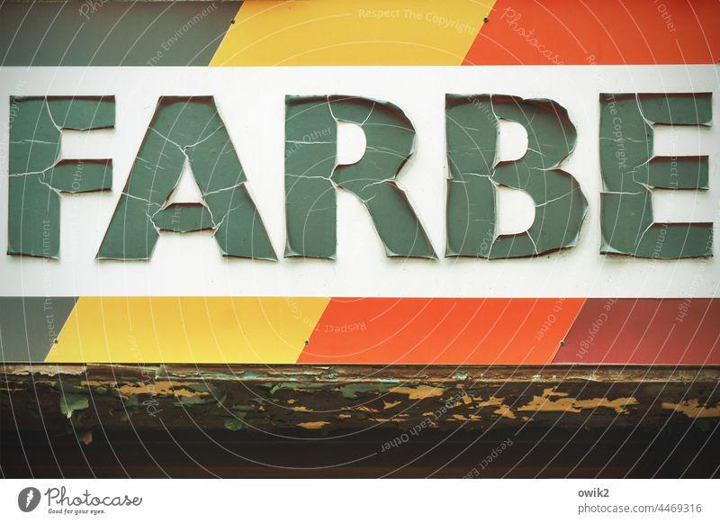 Lokalkolorit Werbung Beschriftung Großbuchstabe Glas Schriftzeichen Schilder & Markierungen alt Verfall Vergangenheit verschlissen verfallen Vergänglichkeit