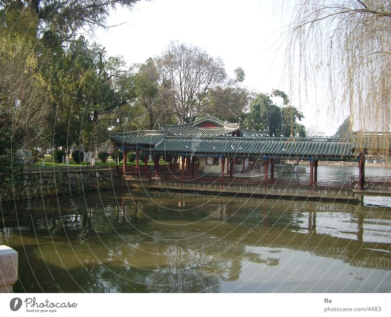 China I Natur Wasser Baum See Park Gebäude China