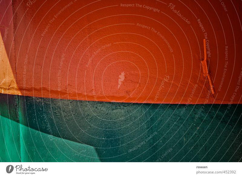 rot grün Schifffahrt Stahl Metall Schornstein Wasserfahrzeug Sonne Schatten Hintergrundbild Koalition Farbfoto Außenaufnahme Menschenleer Textfreiraum rechts