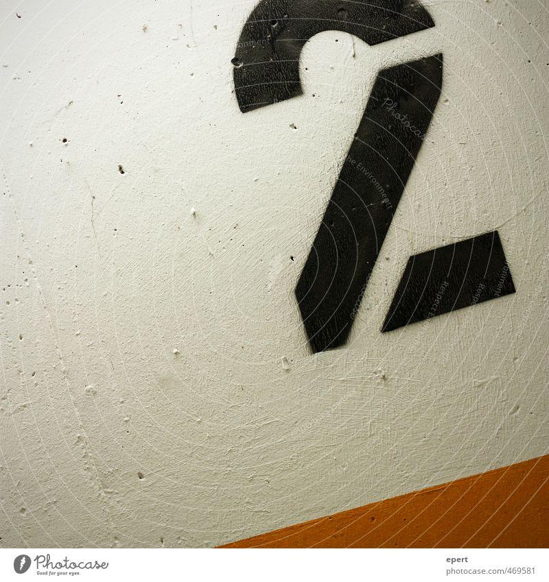 2 Mauer Wand Beton Zeichen Ziffern & Zahlen ästhetisch Stadt Farbe Graffiti Grafische Darstellung Etage Parkhaus Hinweis Farbfoto Menschenleer