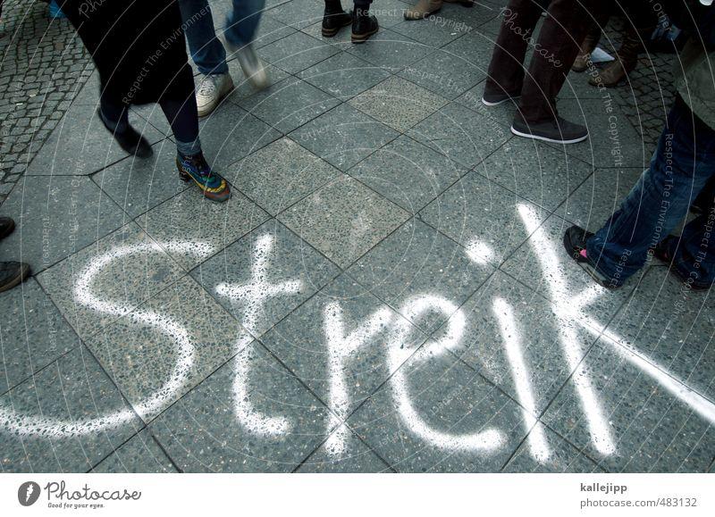 strike! Bildung Schule Arbeit & Erwerbstätigkeit Beruf Arbeitsplatz Wirtschaft Industrie Handel Dienstleistungsgewerbe Business Unternehmen Team