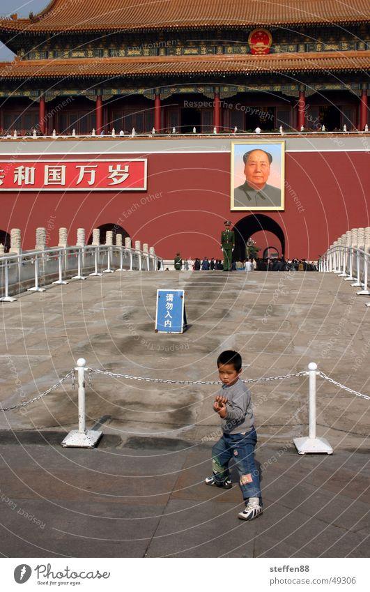 no way Kind Brücke Peking China Palast Kampfsport chinesische Kampfkunst Mao Verbotene Stadt