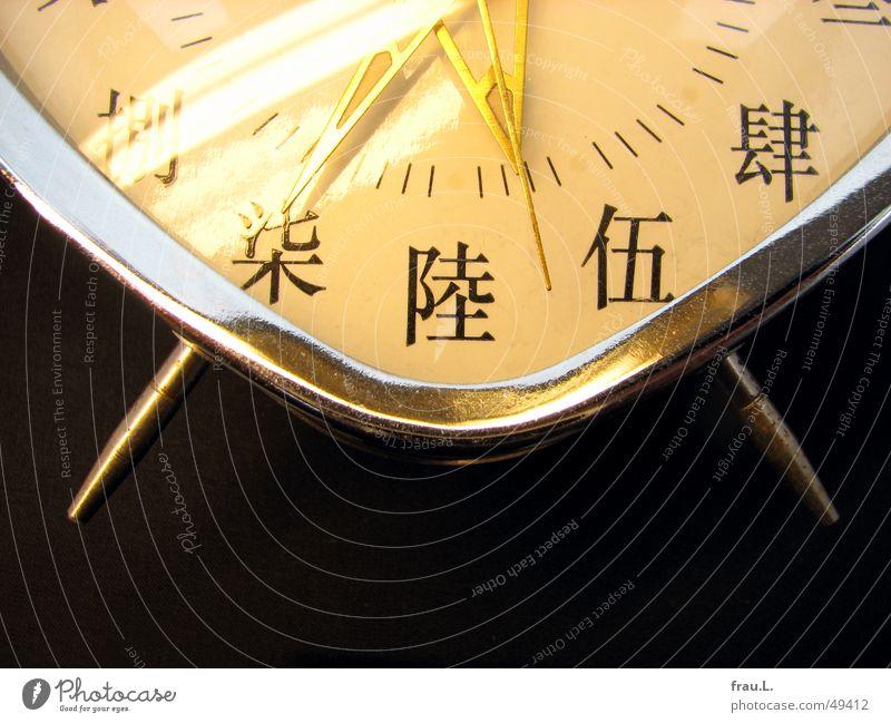 chinesischer Wecker Zeit Uhr Ziffern & Zahlen Entertainment Wecker Chinesisch Uhrenzeiger Zifferblatt