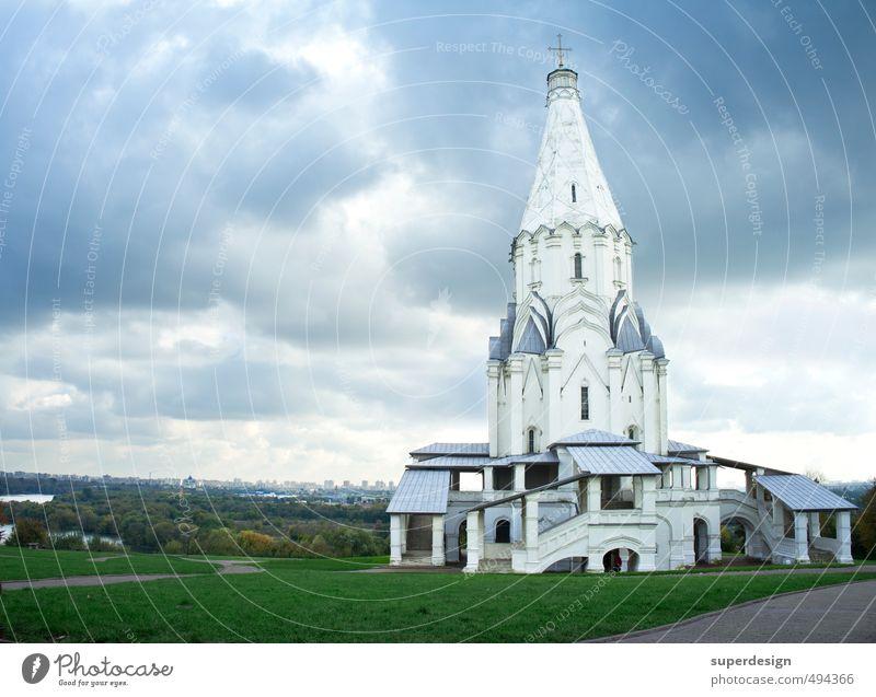 die Himmelfahrtskathedrale Park Kirche Bauwerk Architektur Sehenswürdigkeit Wahrzeichen Kreuz Religion & Glaube Vergangenheit Zarenresidenz Kolomenskoje Moskau