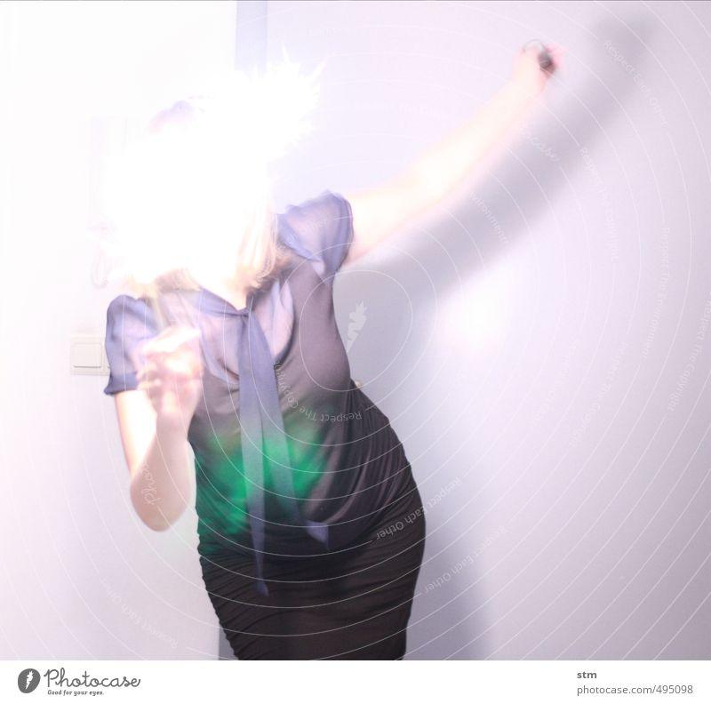 tanz mit dem licht ! Lifestyle Freude Glück Mensch feminin Junge Frau Jugendliche Erwachsene 1 18-30 Jahre 30-45 Jahre Mode Rock Bluse Tanzen träumen schwanger
