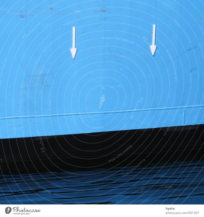 unten blau Wasser Schwimmen & Baden Wasserfahrzeug Linie Metall Ordnung Technik & Technologie Sicherheit Güterverkehr & Logistik Im Wasser treiben Hafen Pfeil