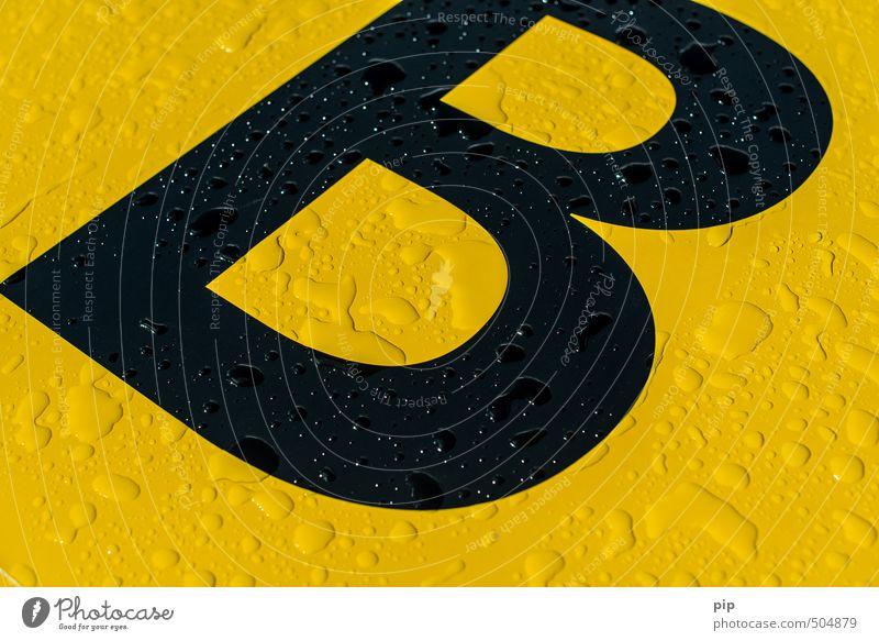 B nässer Wasser schwarz gelb Schriftzeichen nass Wassertropfen Buchstaben feucht Großbuchstabe benetzt Oberflächenspannung