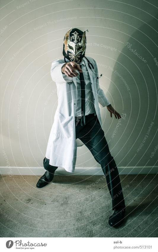 Mensch Mann Erwachsene Spielen Gesundheit Party Arbeit & Erwerbstätigkeit maskulin Gesundheitswesen Aktion Kraft Tanzen Erfolg zeigen Maske Arzt