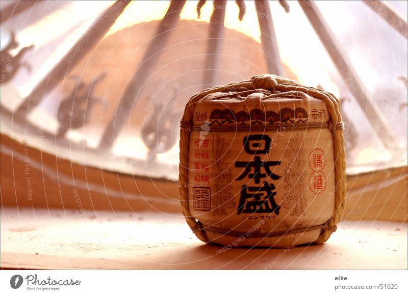 go to sushi Ernährung Reiswein Behälter u. Gefäße Schriftzeichen Japanisch Objektfotografie