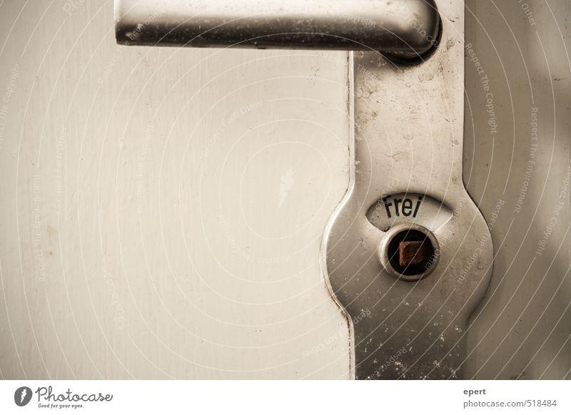 ut ruhrgebiet | Frei Bad Tür Griff Toilette Schloss offen abschließbar gebrauchen Körperpflege Kultur Perspektive Häusliches Leben Farbfoto Gedeckte Farben