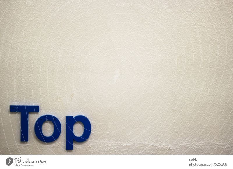 blau Wand Leben lustig Mauer Spielen oben Kraft Schilder & Markierungen Schriftzeichen Erfolg einfach Zeichen Macht Buchstaben graphisch