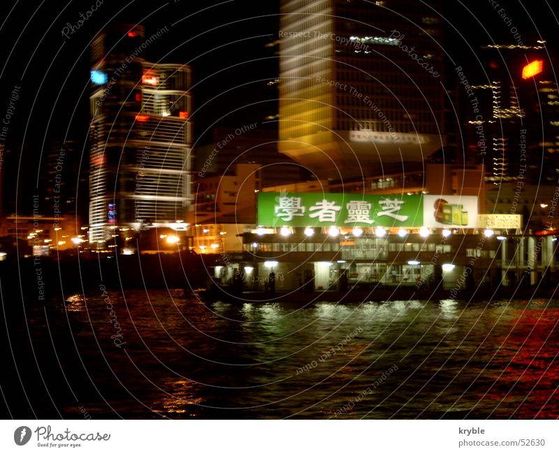 Hongkong Island Asien China Chinesisch Fähre Wasserfahrzeug Ladengeschäft Werbung Leuchtreklame Nacht Hochhaus grün Schifffahrt hongkong island