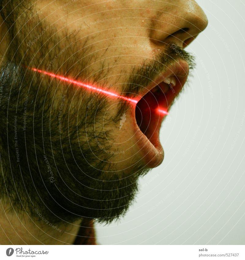 Mensch Jugendliche Mann Junger Mann 18-30 Jahre Gesicht Erwachsene dunkel Haare & Frisuren Gesundheit Behaarung maskulin Gesundheitswesen Mund bedrohlich
