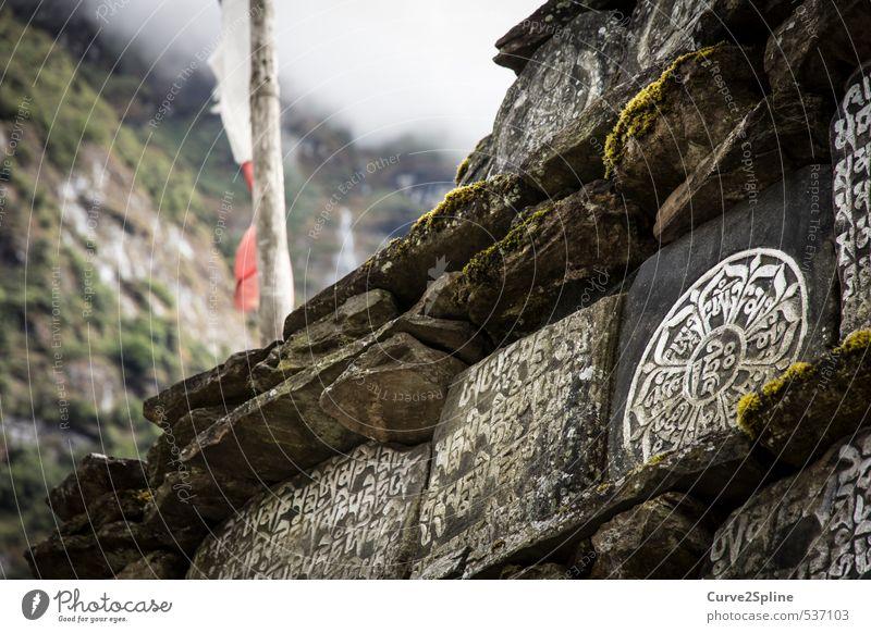 Gebetstafeln Natur Religion & Glaube Stein Kultur Nepal