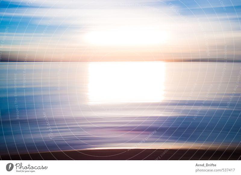 Wisch II Ferien & Urlaub & Reisen Wasser Meer Strand Wärme Küste Wellen Schönes Wetter heiß Sommerurlaub Kroatien