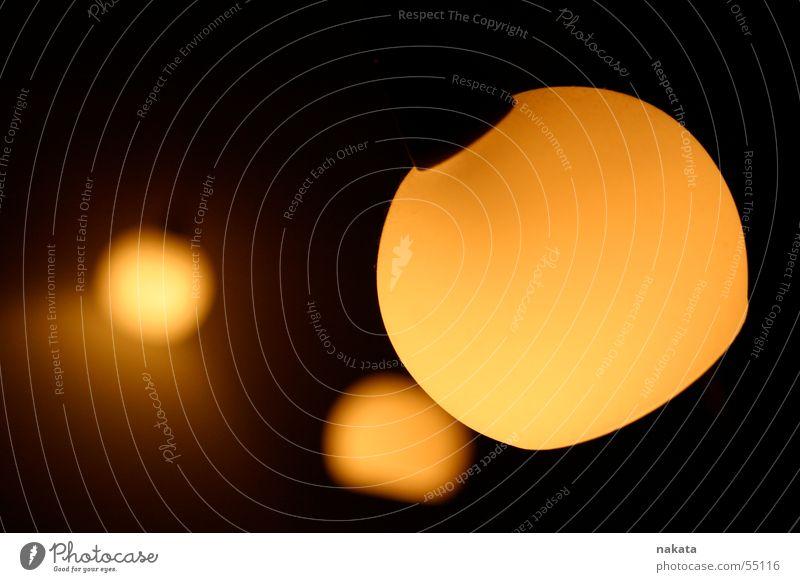 lumiere_flou Lampe Zoomeffekt