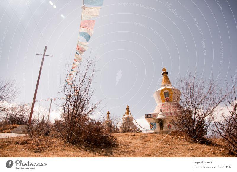 Tibetean Village Umwelt Natur Landschaft Berge u. Gebirge Gipfel China Yunnan Abenteuer Ferien & Urlaub & Reisen Religion & Glaube Buddhismus Gebetsfahnen