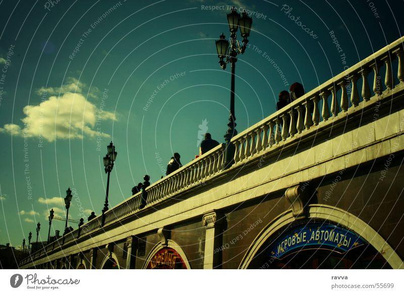 Mocow Manezh Himmel retro Wolken bridge clowds sky Brücke