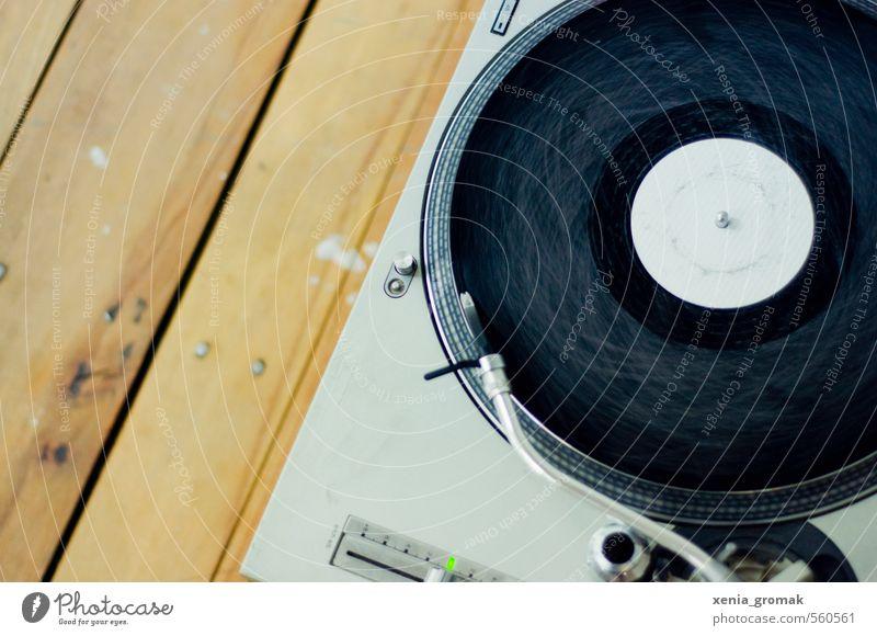 Schallplattenspieler Freude schwarz Gefühle Feste & Feiern Stimmung Musik Lifestyle Tanzen Design ästhetisch genießen Technik & Technologie retro Club Disco
