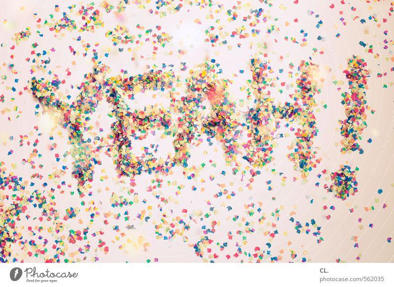 yeah! Freude Raum Entertainment Party Veranstaltung ausgehen Feste & Feiern Karneval Silvester u. Neujahr Geburtstag Fröhlichkeit mehrfarbig Gefühle Glück