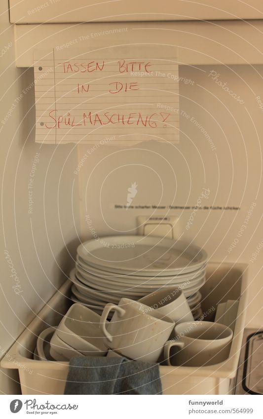 Spülmascheng! Essen Zusammensein dreckig Kaffee Geschirr Tee Tasse Teller Zettel Büffet Brunch Kaffeetrinken Geschirrspülen Kübel Reinigen Kantine