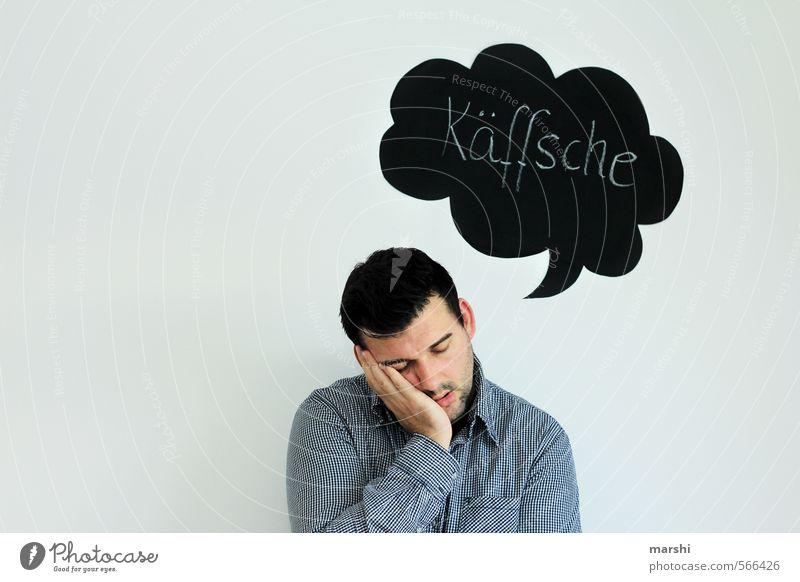 Käffsche?! Mensch Jugendliche Mann Junger Mann Erwachsene Gefühle träumen Freizeit & Hobby maskulin Wohnung Getränk schlafen Kaffee Müdigkeit Rauschmittel Blase