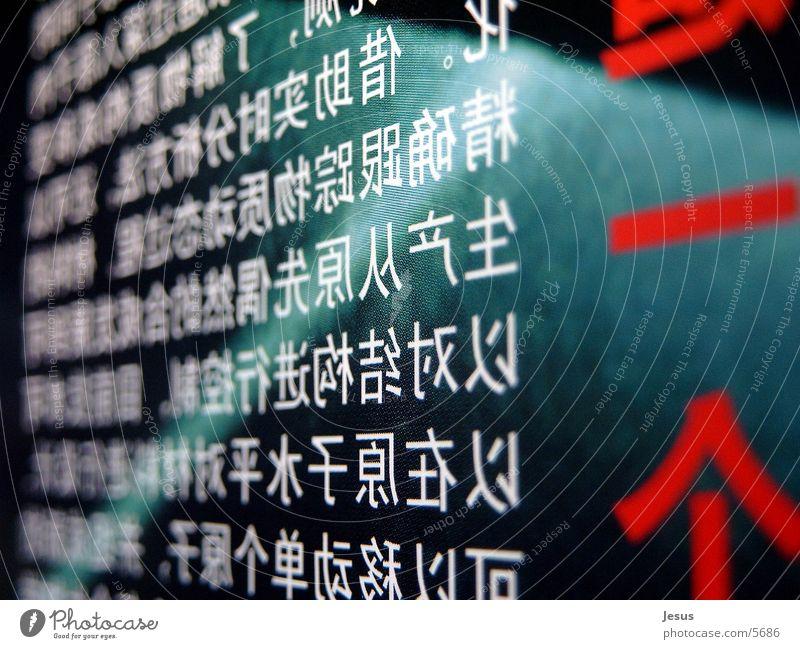TypoMonster III Farbe Kunst Schriftzeichen Ziffern & Zahlen Zeichen lesen Medien Zeitung Typographie Printmedien Zeitschrift Fototechnik