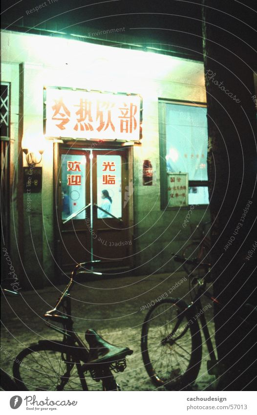 chinese parking China Chinesisch Peking Fahrrad Schriftzeichen Ladengeschäft Handel Abend Zeichen exotisch