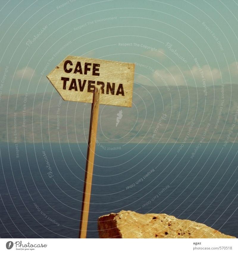 Cafe, Taverna Ferien & Urlaub & Reisen Holz Schilder & Markierungen Tourismus Schriftzeichen Hinweisschild Kommunizieren Kreativität Zeichen Warnschild