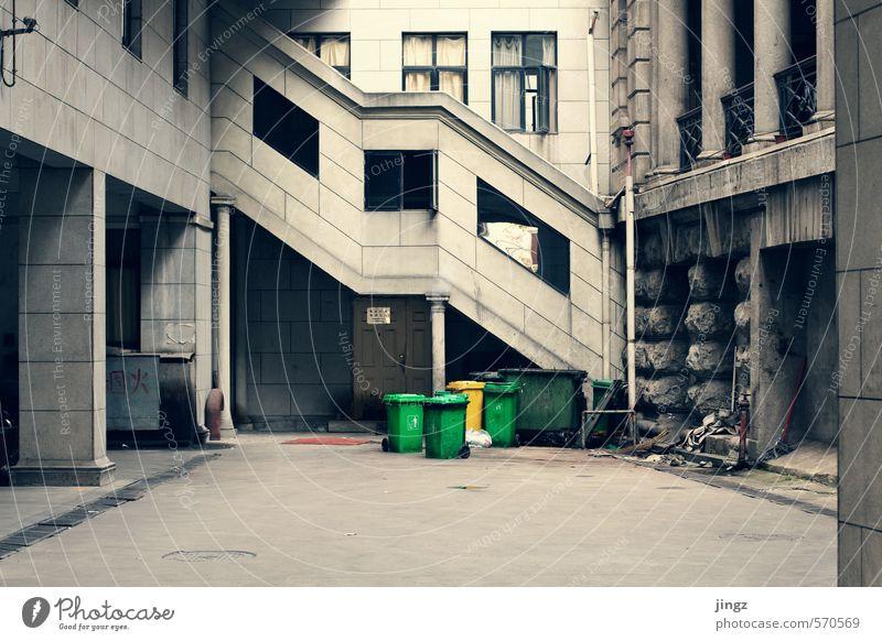 Backyard alt Stadt grün Farbe gelb Wand Mauer grau Fassade dreckig Asien China Hinterhof Ekel Umweltverschmutzung