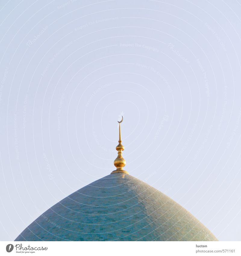Kubba Ferien & Urlaub & Reisen Stadt blau Sommer Ferne gelb Architektur Religion & Glaube Gebäude Stein Metall Tourismus gold Ausflug Spitze Gold
