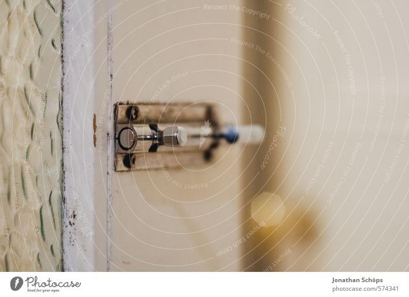 Verschluss Holz Glas ästhetisch Ordnung stagnierend Häusliches Leben Innenaufnahme Innenarchitektur Innerhalb (Position) Schloss schließen Bad Toilette