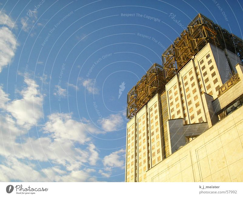 Moskau Skylounge Skylounge 22 Russland Himmel Foyer