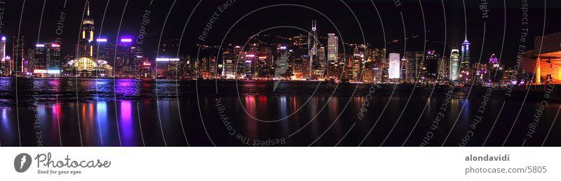 hong kong Club Hongkong Asien
