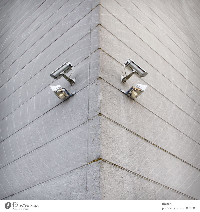 Kamera-Twins Industrie Güterverkehr & Logistik Videokamera Kabel Überwachungskamera Überwachungsgerät Technik & Technologie Informationstechnologie Stadt