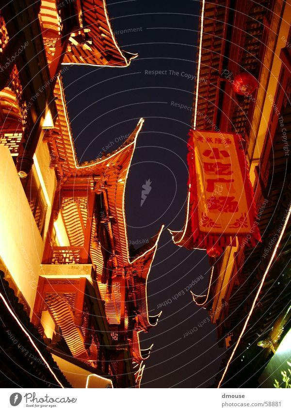 Chinesischer Abend Stimmung Beleuchtung Asien China Abenddämmerung Lichterkette Shanghai