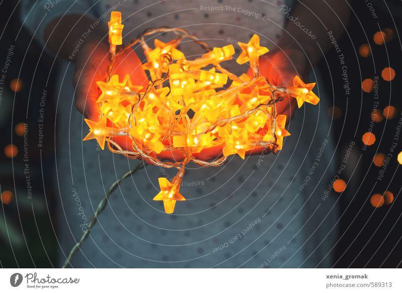 Lichter Freizeit & Hobby Feste & Feiern Weihnachten & Advent Dekoration & Verzierung Kitsch Krimskrams Kugel ästhetisch schön Gefühle Stimmung Freude Glück