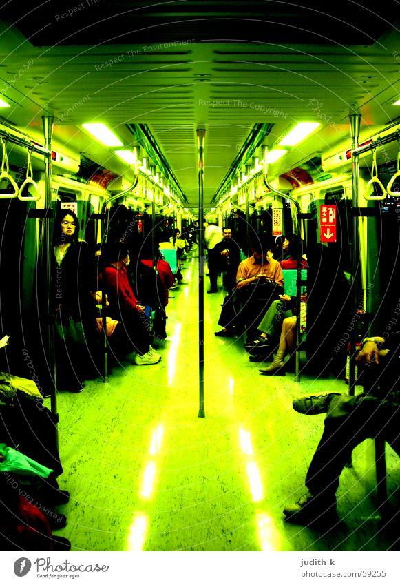 M.R.T. Taipei Mensch Ferien & Urlaub & Reisen Wege & Pfade Güterverkehr & Logistik U-Bahn