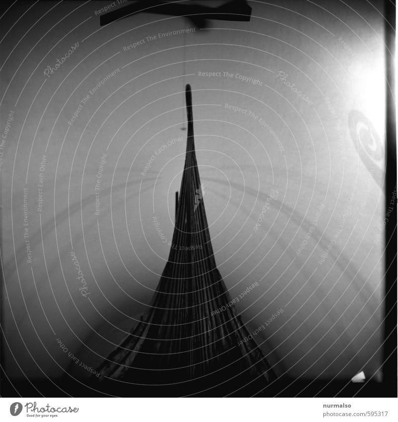 Geisterschiff Technik & Technologie Kunst Ausstellung Museum Architektur alt ästhetisch außergewöhnlich dunkel elegant historisch Abenteuer Endzeitstimmung