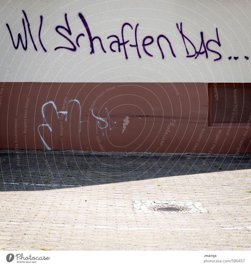 Gemeinsam sind wir stark Lifestyle Karriere Erfolg Subkultur Mauer Wand Schriftzeichen Graffiti Beratung Kommunizieren positiv Optimismus Kraft Willensstärke