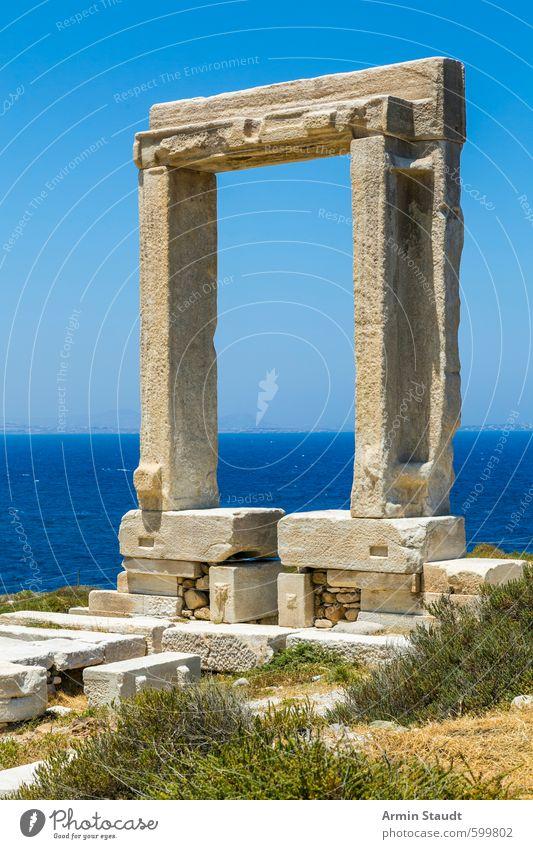 Wahrzeichen von Naxos: Apollotempel Natur Ferien & Urlaub & Reisen alt Sommer Meer Tourismus Europa Schönes Wetter Ausflug Symbole & Metaphern