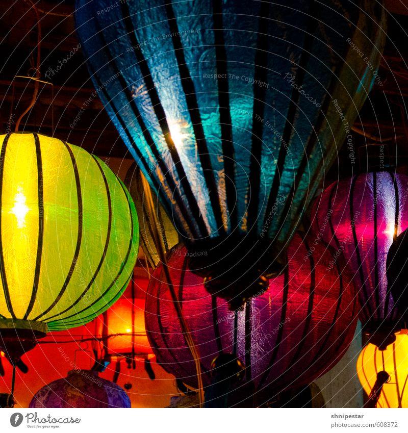 100! | Hoi An, Vietnam Ferien & Urlaub & Reisen Erholung Innenarchitektur Lampe Feste & Feiern Kunst Wohnung Lifestyle leuchten Tanzen Tourismus Dekoration & Verzierung Tanzveranstaltung Kitsch Asien Veranstaltung