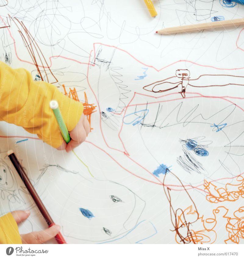 Bowser Mensch Kind Hand Spielen Kunst Freizeit & Hobby Kindheit Kreativität Papier malen Spielzeug Kleinkind zeichnen Kindergarten Künstler Schreibstift