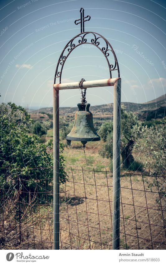 Einzel stehende Kirchenglocke in Griechenland Ferien & Urlaub & Reisen alt Sommer Landschaft Wärme Architektur Stil Religion & Glaube Stimmung Metall Tourismus