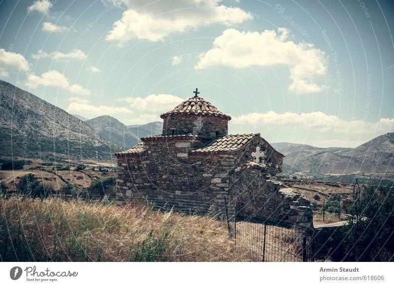 Alte Kirche am Demeter-Tempel auf Naxos Himmel Ferien & Urlaub & Reisen Sommer Landschaft Berge u. Gebirge Architektur Religion & Glaube Stein Stimmung