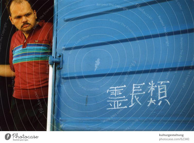 Zugbegleiter der transsibirischen Eisenbahn blau Ferien & Urlaub & Reisen Sommer Freude Traurigkeit lustig Schriftzeichen Gleise China Fernweh Russland seltsam