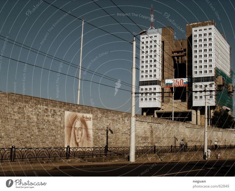 urban east Osten Stadt Gebäude Wand starße Himmel kunst auf wand