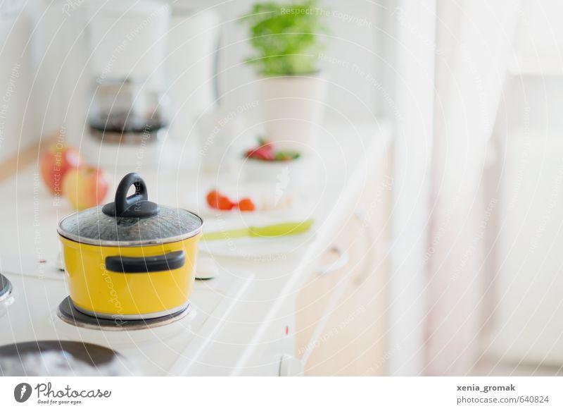 Frühstückszeit Lebensmittel Ernährung Mittagessen Abendessen Geschirr Teller Topf Essen ästhetisch retro Sauberkeit gelb weiß Gefühle Häusliches Leben